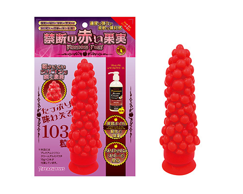 禁断の赤い果実 ハードRED 商品説明画像1