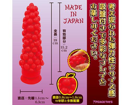 禁断の赤い果実 ハードRED 商品説明画像2