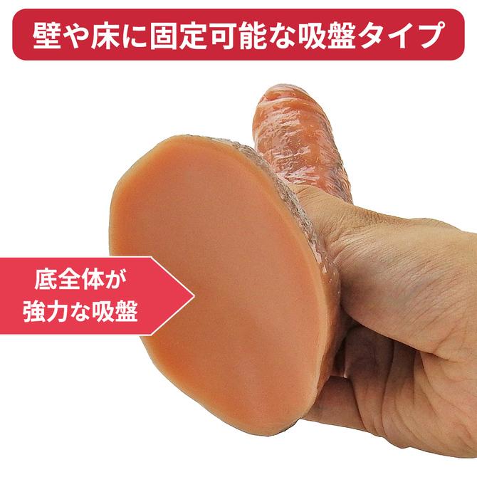 生チンディルド ◇ 商品説明画像4
