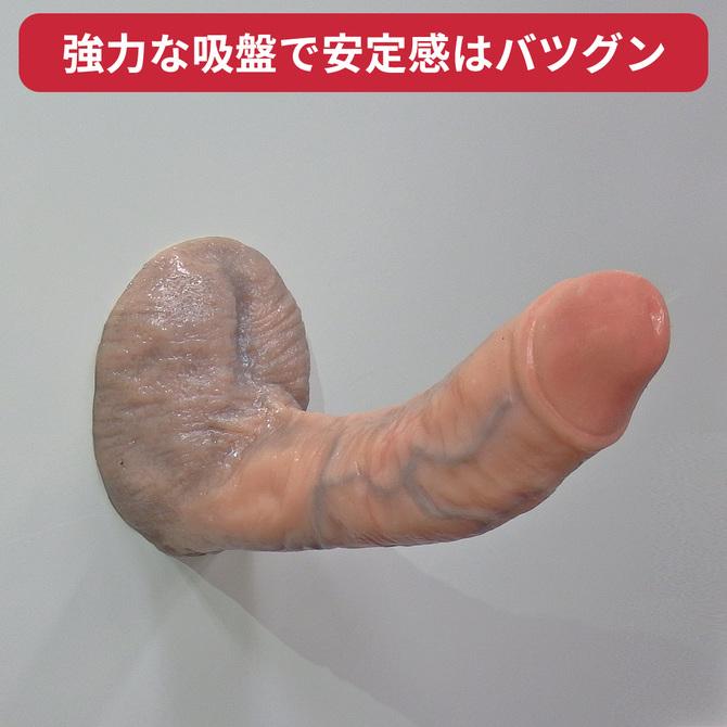 生チンディルド ◇ 商品説明画像5
