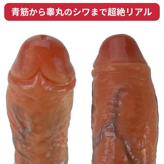 生チンディルド ◇ 商品説明画像6