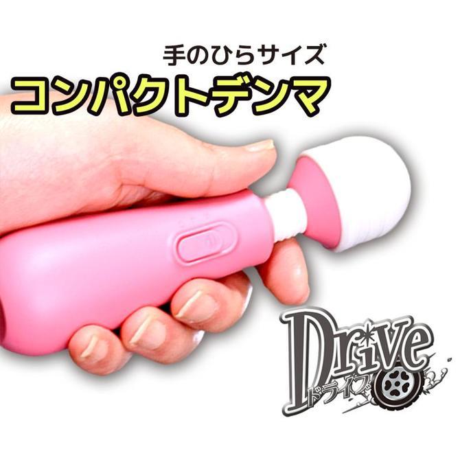 Drive(ピンク) 商品説明画像2