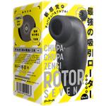 CHUPA-CHUPA ZENGI ROTOR SEVEN [チュパチュパ ゼンギ ローター7] black      UPPP-102