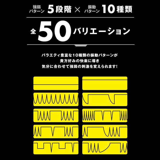 完全防水denma50 BLACK     UPPP-098 商品説明画像3