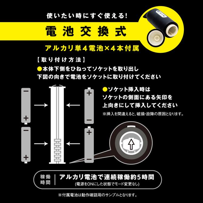完全防水denma50 BLACK     UPPP-098 商品説明画像6