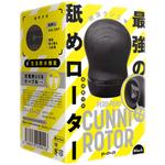 【タイムセール!】PERO-PERO CUNNI ROTOR [ペロペロ クンニ ローター] black     UPPP-103