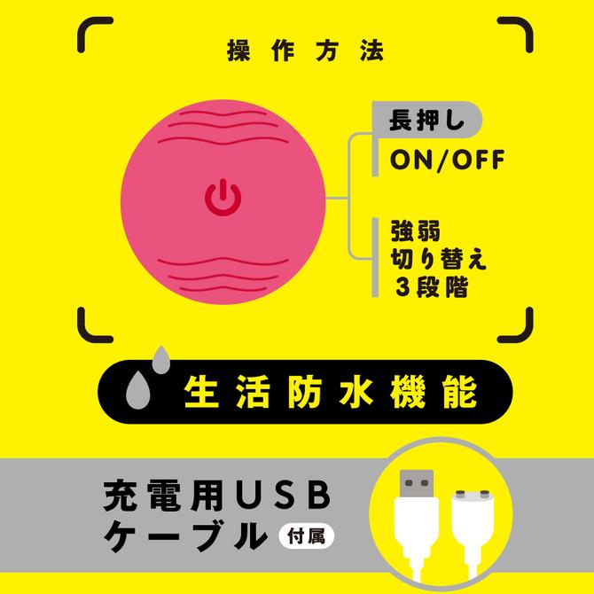 PERO-PERO CUNNI ROTOR [ペロペロ クンニ ローター] pink     UPPP-105 商品説明画像5