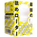 【タイムセール!】PERO-PERO CUNNI ROTOR [ペロペロ クンニ ローター] white     UPPP-104