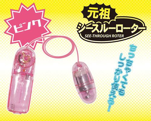元祖シースルーローター ピンク 商品説明画像2