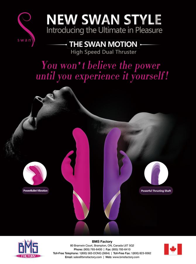 SWAN Motion(スワン モーション) 商品説明画像7