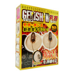 GEKISHIN 乳首     KIML-161