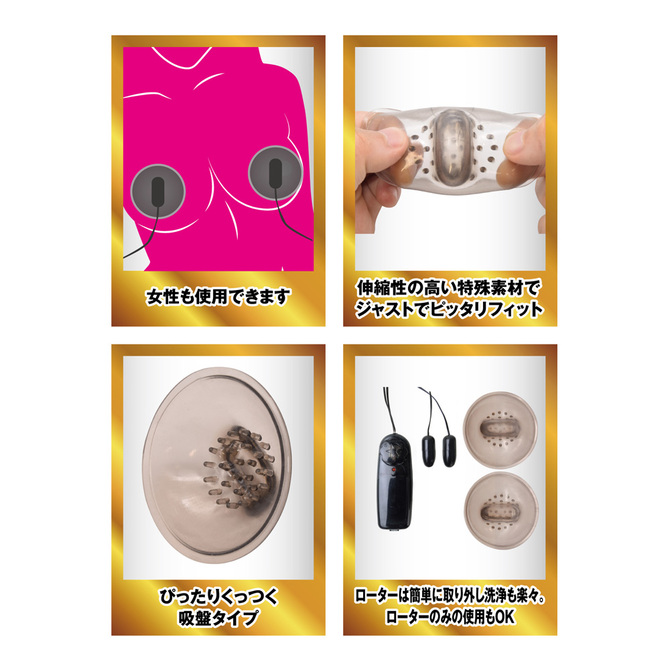 GEKISHIN 乳首     KIML-161 ◇ 商品説明画像7