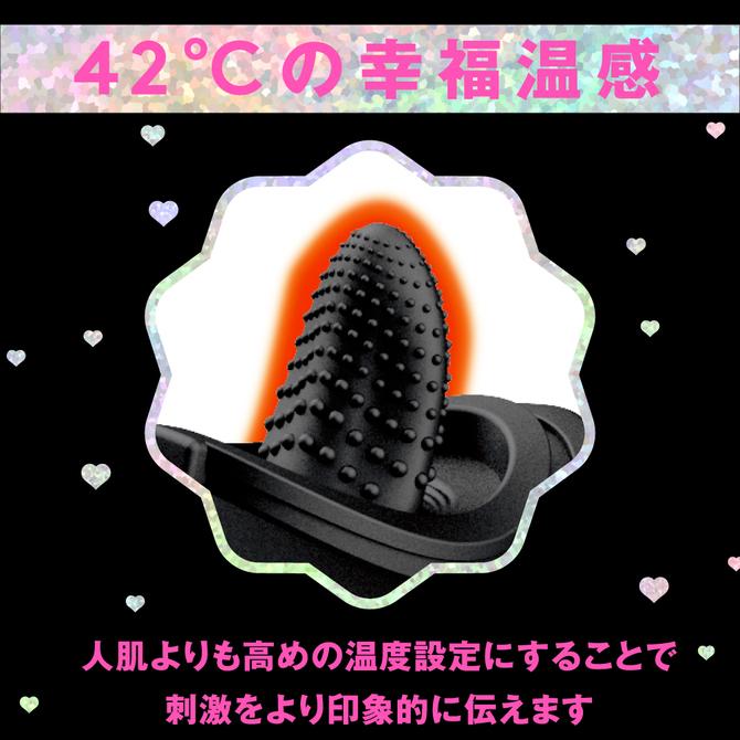 幸福温感42℃_POKA-POKA CUNNI ROTOR[ポカポカ クンニ ローター] black     UPPP-111 商品説明画像5