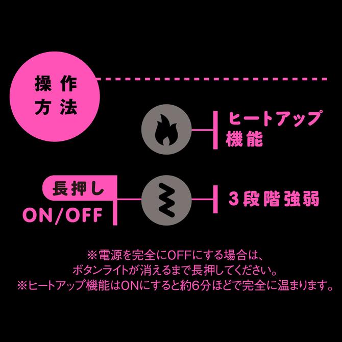 幸福温感42℃_POKA-POKA CUNNI ROTOR[ポカポカ クンニ ローター] black     UPPP-111 商品説明画像6