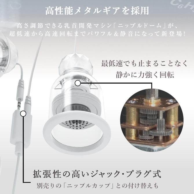 ニップルドームR ジャックタイプ ホワイト Nipple Dome R Jack Type White 商品説明画像3