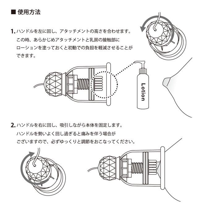 ニップルドームR ジャックタイプ ブラック Nipple Dome R Jack Type Black ◇ 商品説明画像8
