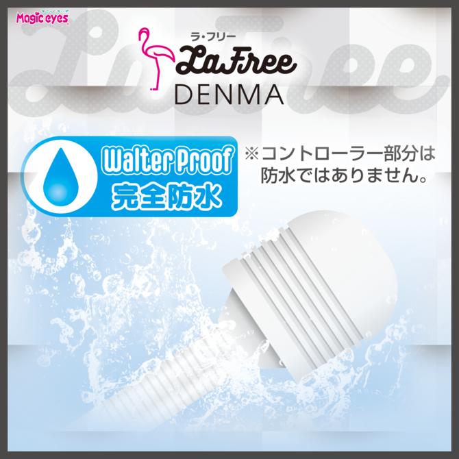 La.Free(ラ・フリー) DENMA ピンク 商品説明画像5