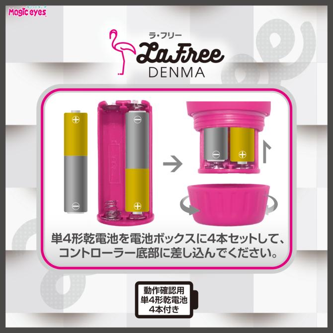 【タイムセール!】La.Free(ラ・フリー) DENMA ブラック 商品説明画像4