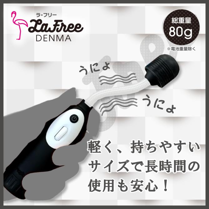 【タイムセール!】La.Free(ラ・フリー) DENMA ブラック 商品説明画像6