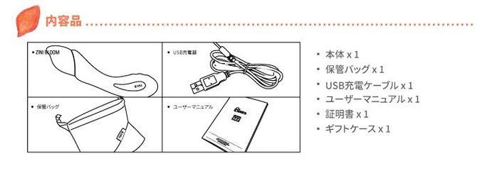 ZINI Bloom cherry blossom/ブルーム(チェリーブロッサム) 商品説明画像9