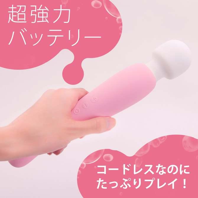 ピンクデンマ超(スーパー) ◇ 商品説明画像6