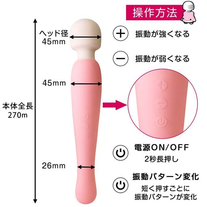 ピンクデンマ超(スーパー) ◇ 商品説明画像9