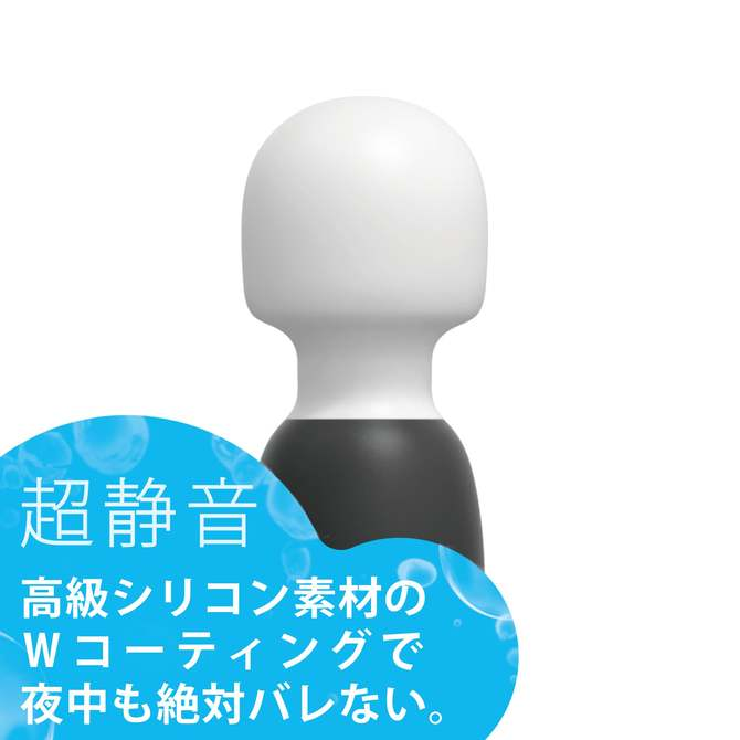 クロデンマ超(スーパー) ◇ 商品説明画像5