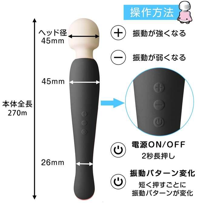 クロデンマ超(スーパー) ◇ 商品説明画像9