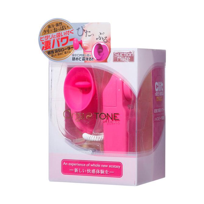 オルガトーン ピンク 商品説明画像1