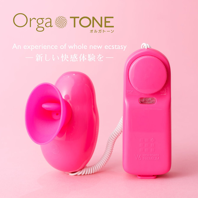 オルガトーン ピンク 商品説明画像5