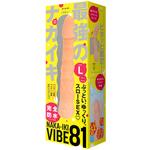 完全防水_NAKA-IKI VIBE 81[ナカイキ バイブ81] L     UPPP-159