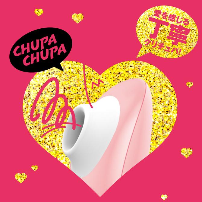 【予約限定100ポイント還元!・6月19日頃発送予定】 完全防水_吸引実感 CULI-CHUPA CUNNI ROTOR 10 [クリチュパ クンニ ローター 10] pink     UPPP-123 商品説明画像3