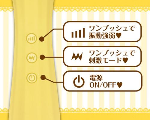 ホイッピー レモン 〜吉高寧々が潮吹きしたイエローデンマ〜 商品説明画像6