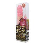 バイブキングDX (パール入り) ピンク