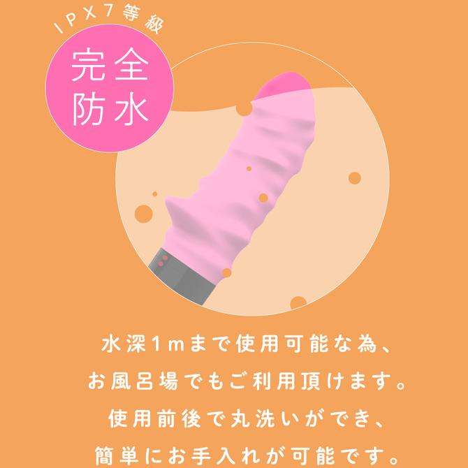 【予約限定100ポイント還元!・11月21日頃発送予定】完全防水 VIVIBE bump pink     UPPP-154 商品説明画像2