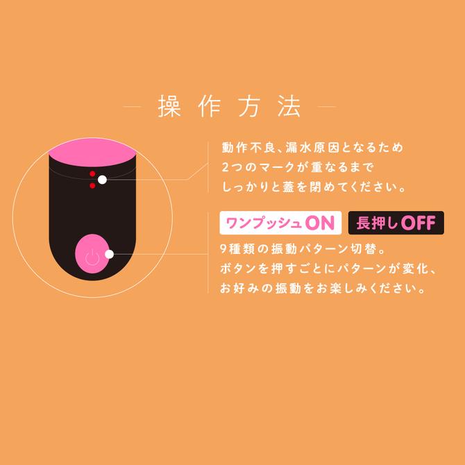 【予約限定100ポイント還元!・11月21日頃発送予定】完全防水 VIVIBE bump pink     UPPP-154 商品説明画像4
