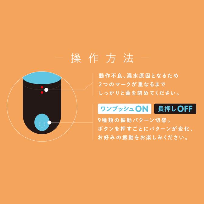【予約限定100ポイント還元!・11月21日頃発送予定】完全防水 VIVIBE bump light blue     UPPP-155 商品説明画像4