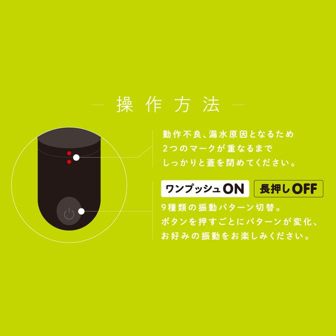 【予約限定100ポイント還元!・11月21日頃発送予定】 完全防水 VIVIBE igaguri black     UPPP-156 商品説明画像4