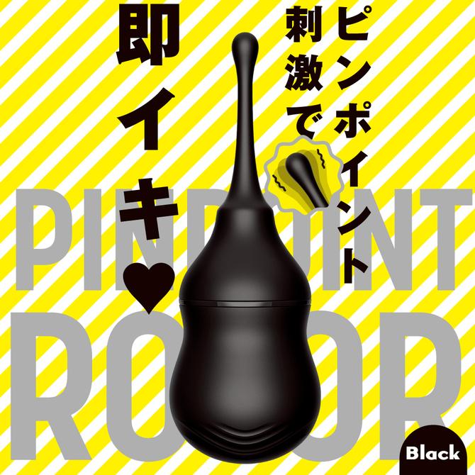 【予約限定100ポイント還元!・11月21日頃発送予定】 PINPOINT ROTOR[ピンポイント ローター]black     UPPP-178 商品説明画像2