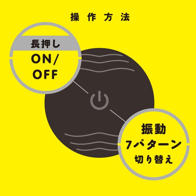 【予約限定100ポイント還元!・11月21日頃発送予定】 PINPOINT ROTOR[ピンポイント ローター]black     UPPP-178 商品説明画像6