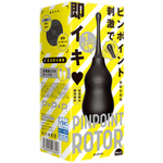 PINPOINT ROTOR[ピンポイント ローター]black     UPPP-178