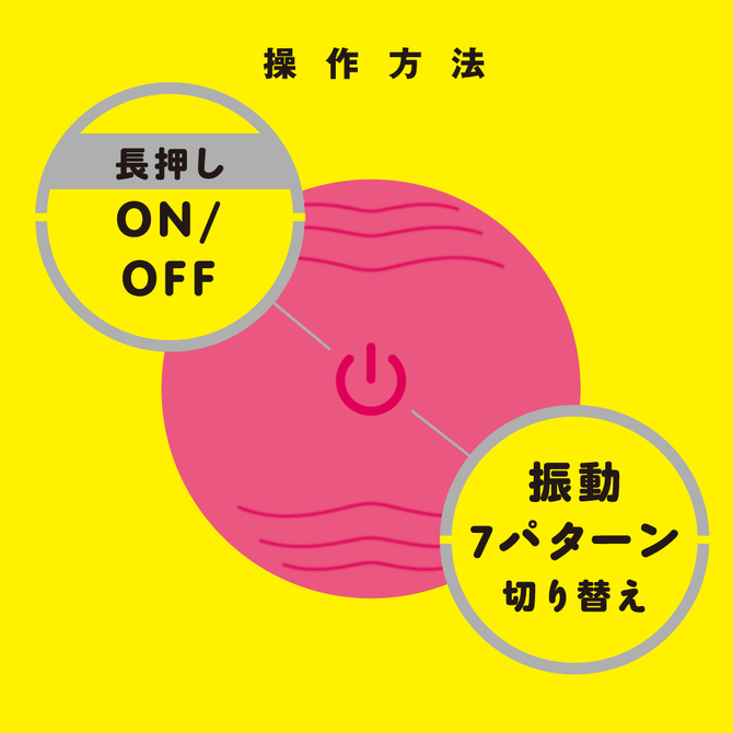 【予約限定100ポイント還元!・11月21日頃発送予定】 PINPOINT ROTOR[ピンポイント ローター]pink     UPPP-179 商品説明画像6