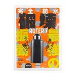 完全防水 破壊! Roter 7 black     UPPP-172【春の半額セール!】