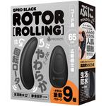 GPRO BLACK ROTOR [ROLLING]     UGPR-180