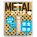 完全防水 METAL ROTOR GOLD     UPPP-189