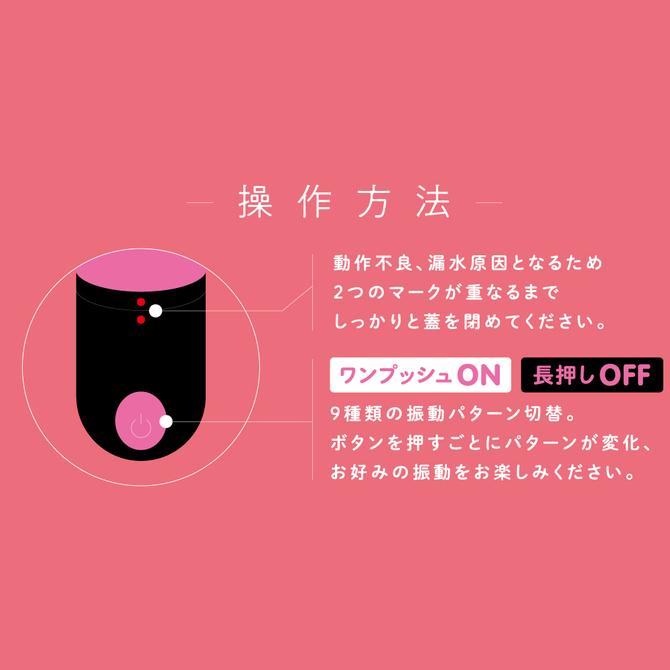 完全防水 VIVIBE quick pink     UPPP-148 商品説明画像4