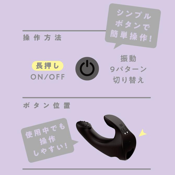 完全防水 FINGER VIBE 9[フィンガーバイブ9] black     UPPP-197 商品説明画像6