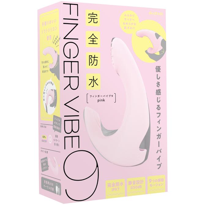 完全防水 FINGER VIBE 9[フィンガーバイブ9] pink     UPPP-203 商品説明画像1