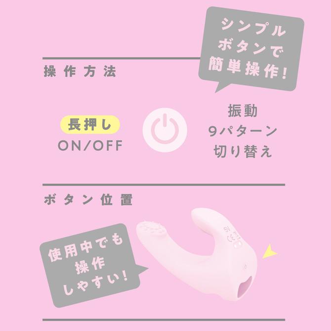 完全防水 FINGER VIBE 9[フィンガーバイブ9] pink     UPPP-203 商品説明画像6