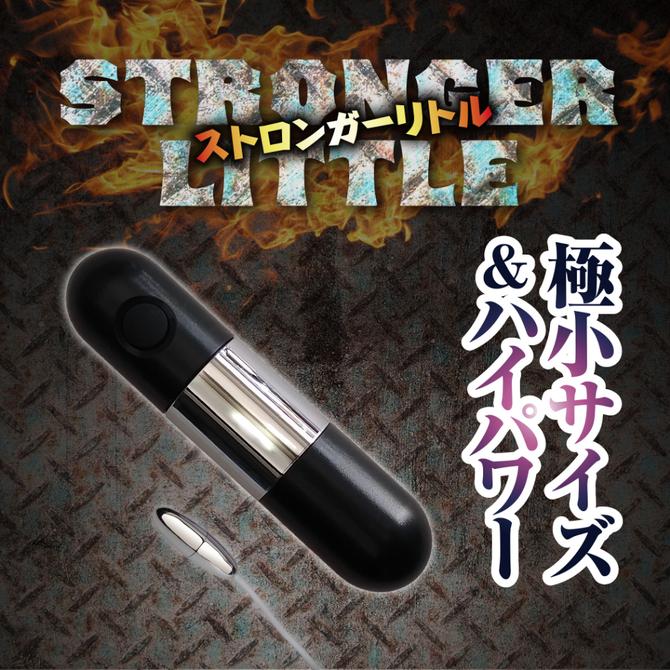 STRONGER LITTLE     TBSC-037 商品説明画像4